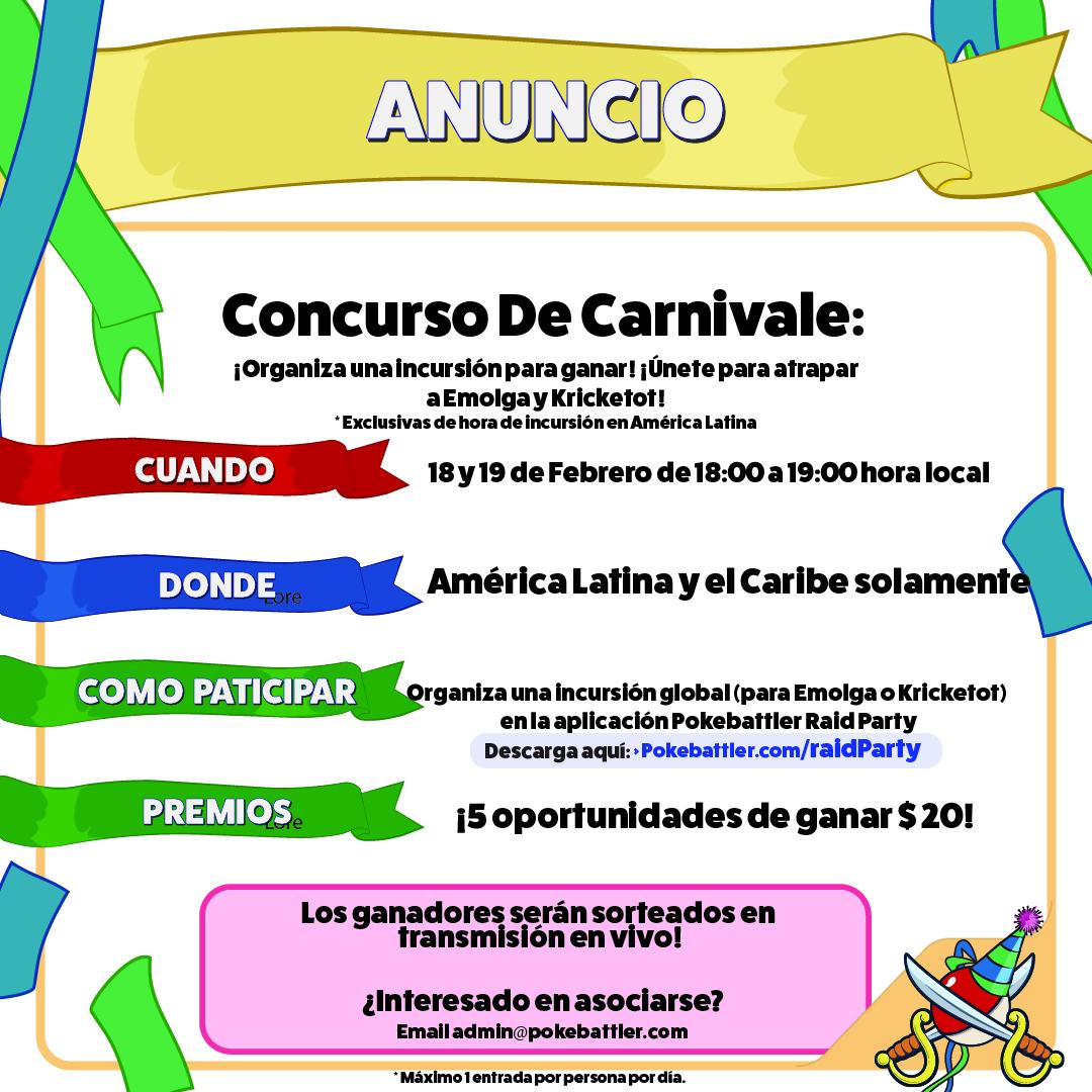 Concurso de Carnivale